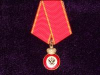Анненская медаль (для иноверцев) (копия)