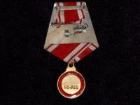 Анненская медаль или знак отличия ордена Святой Анны, 1876 год (копия)