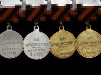 Бант медалей За храбрость Николай II (копия)