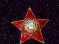Единый знак на головной убор для сотрудников внутренних дел 1935 – 50гг. (копия)