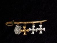 фрачник наград царской России (копия)