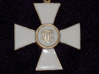 Георгиевский крест 2 степени (офицерский) (копия)