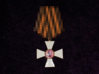 Георгиевский крест 3 степени (офицерский) (копия)