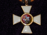 Георгиевский крест 4 степени (офицерский) (копия)