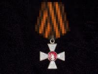 Георгиевский крест Особого Маньчжурского отряда (копия)