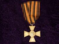 Георгиевский крест войска Донского (копия)