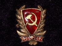 Кокарда рядового и командного состава РКМ 20-е гг. (вариант 2) (копия)
