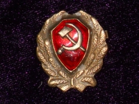 Кокарда рядового и командного состава РКМ 20-е гг. (вариант 3) (копия)