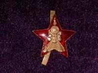 Кокарда железнодорожника 40-е гг. (копия)