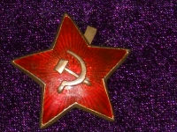 Красноармейский значок-кокарда обр. 1922 г. (копия)