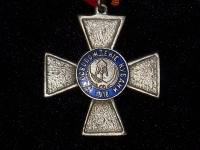 Крест За освобождение Кубани I степени (копия)