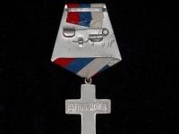Крест «За поход отряда генерала Бредова» (копия)
