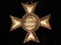 Крест «За взятие Базарджика» (копия)