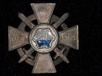 Крест защитников Порт – Артура (копия)