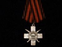 крест Защитнику вольного Дона 1917-1919 (копия)