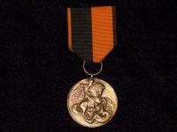Курляндская медаль 1919 года. Западный фронт (копия)