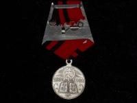 медаль 25 лет церковно-приходским школам 1884-1909 (копия)