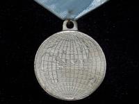 медаль годовщина подвига экипажа крейсера Дмитрий Донской в Цусимском сражении (копия)