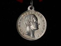 медаль Кавказ 1837 год. Николай I (копия)