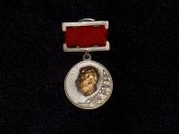 медаль Лауреат Сталинской премии 2 степени 1951 год (копия)