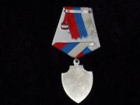 медаль Марковской дивизии (вариант 1) (копия)