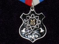 медаль Марковской дивизии (вариант 2) (копия)