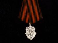 медаль На Москву (копия)