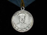 медаль Нестерова (копия)