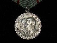 медаль Партизану Отечественной войны I ст. (копия)