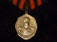 медаль союз Антанты (копия)
