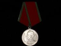 медаль Суворова (копия)