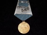 медаль В память 200-летия Полтавской битвы (копия)