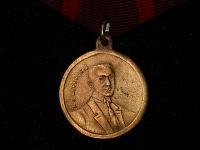 медаль времен Керенского (копия)