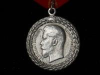медаль За беспорочную службу в полиции 1896 г. (копия)