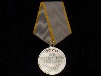 медаль За боевые заслуги (копия)