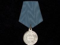 медаль «За бой «Варяга» и «Корейца» (копия)