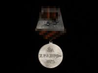 медаль За храбрость Екатерина II (копия)