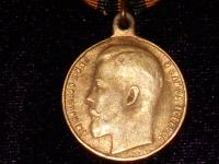 медаль За храбрость Николай II, 1 степень (копия)