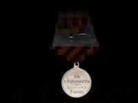 медаль За храбрость Николай II, 3 ст (копия)