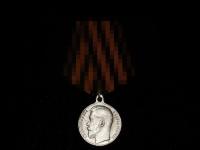 медаль За храбрость Николай II, 4 ст (копия)