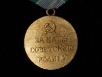 медаль За оборону Советского Заполярья (копия)