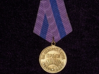 медаль За освобождение Праги (копия)