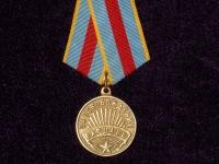 медаль За освобождение Варшавы (копия)