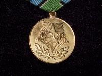 медаль «За освоение недр и развитие нефтегазового комплекса Западной Сибири» (копия)