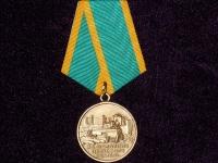 медаль За освоение целинных земель (копия)