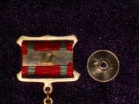 медаль За отличие в воинской службе I ст. (копия)