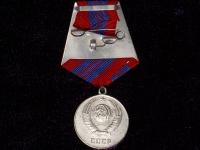 медаль За отличную службу по охране общественного порядка (копия)