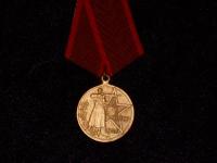 медаль За отличную стрельбу. НКВД (копия)