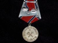 медаль «За отвагу на пожаре» (копия)