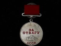 медаль За отвагу на прямоугольной колодке (копия)
